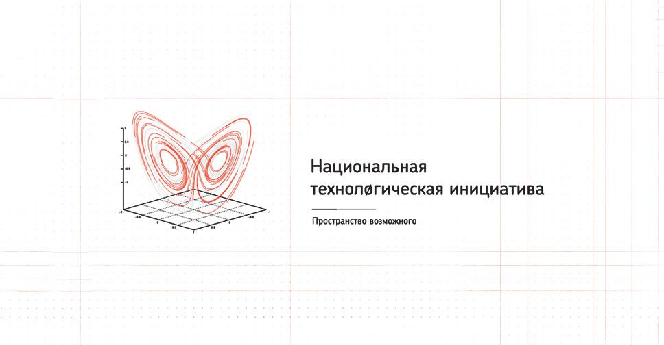 (c) Nti2035.ru